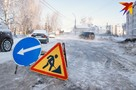 Итоги недели в Ижевске: начало массовой вакцинации от коронавируса, перевернувшийся бензовоз и череда коммунальных аварий