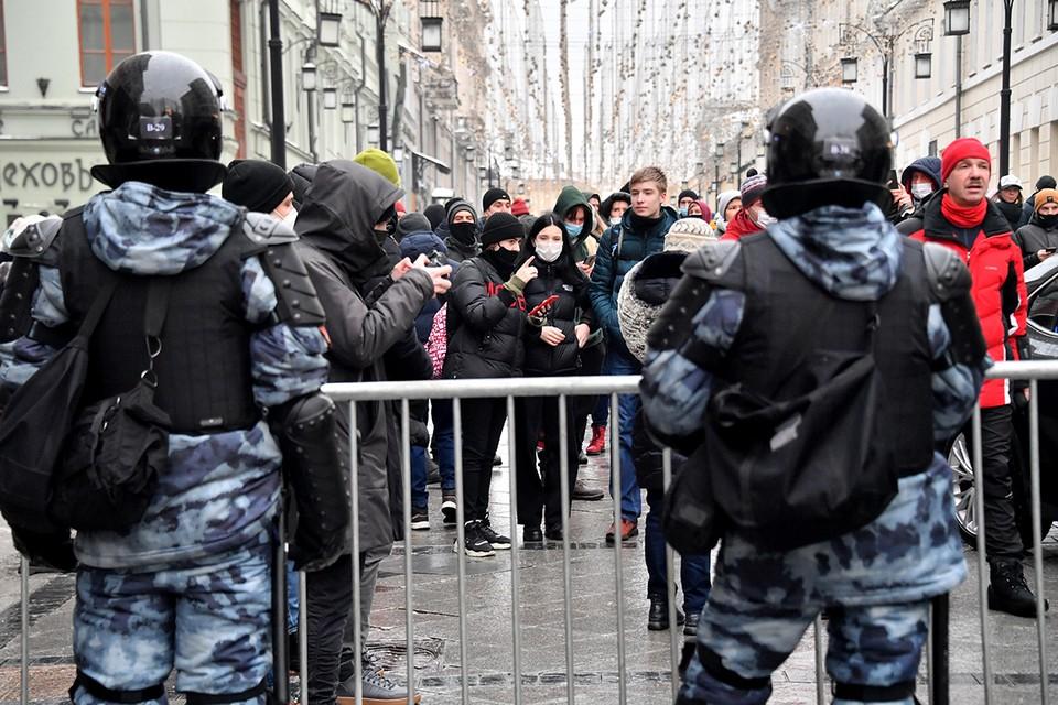 В Москве 23 января прошла акция протеста.