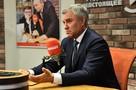 Володина оскорбили слова о «клоунах» в Госдуме