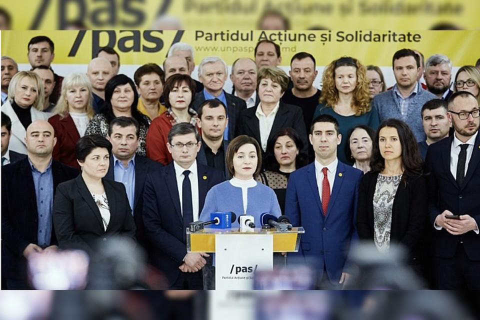 Санду, Гаврилицэ и партия PAS : единое мнение в вопросах управления государством - это не про них.