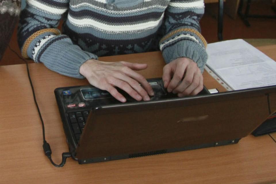 Школьника выставили на продажу в Интернете в Бурятии