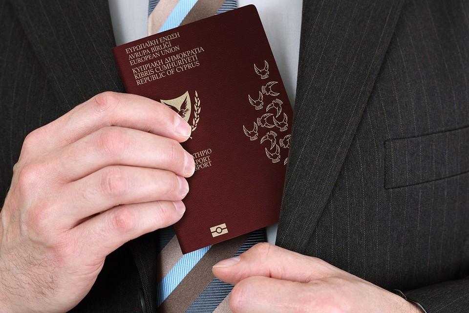 """Суммы инвестиций ради получения """"золотого паспорта"""" разнятся от 150 до 700 тысяч евро."""
