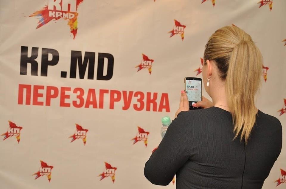 «Комсомолка» - самая читаемая газета в Молдове.