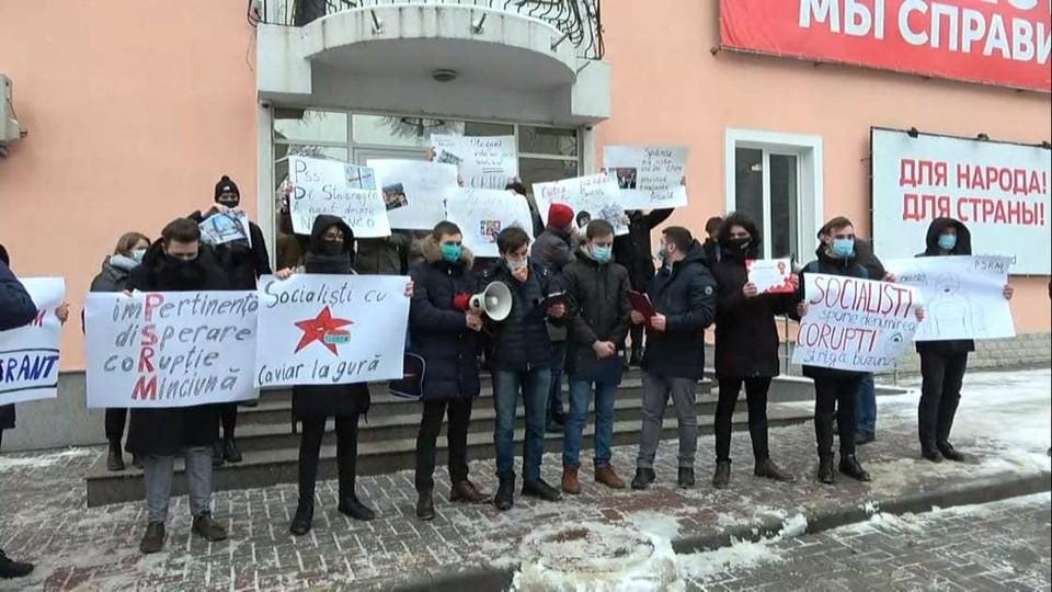"""Вчера """"соросята"""" из ПДС """"штурмовали"""" офис ПСРМ."""