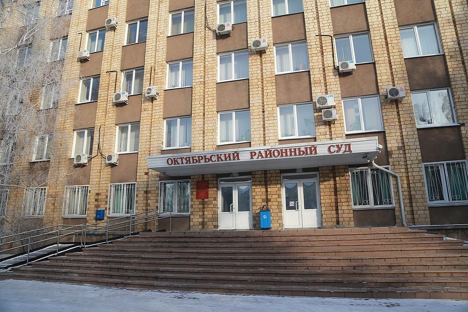 Красноярского пенсионера отправили под суд за религиозный экстремизм