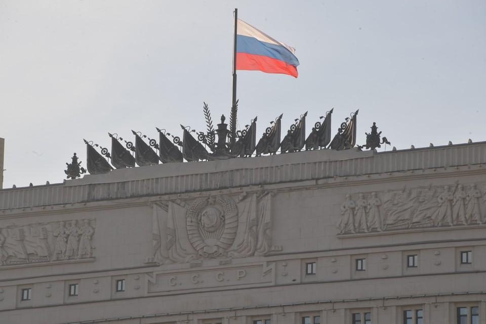Минобороны РФ впервые за 30 лет отказалось от участия в семинаре ОБСЕ.