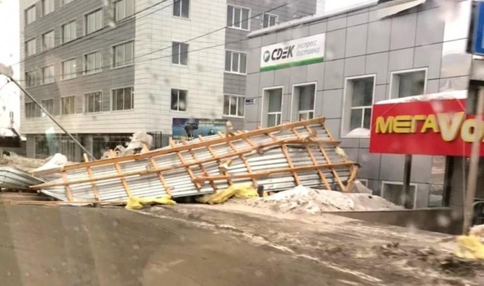 На Колыме бушует снежный циклон. Фото: соцсети