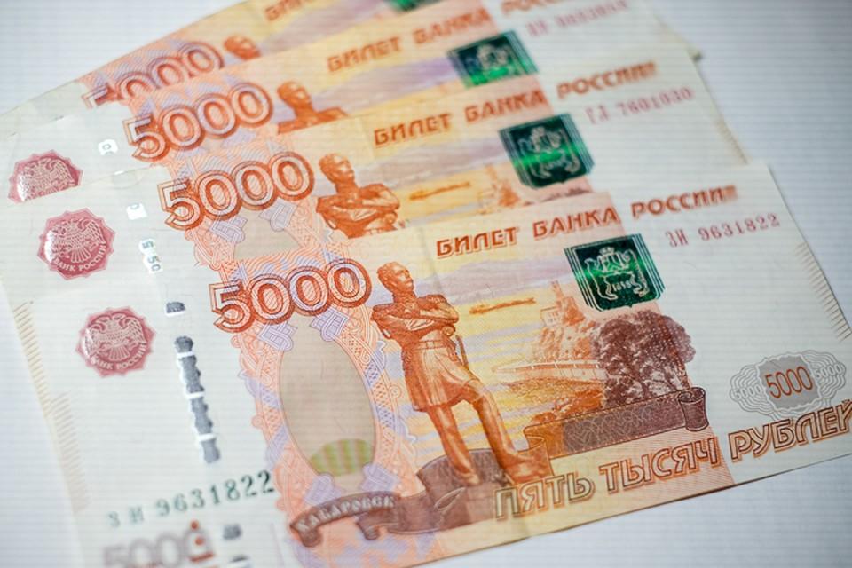 Сотрудница липовой службы по защите от мошенников выманила у сибиряка 150 тысяч
