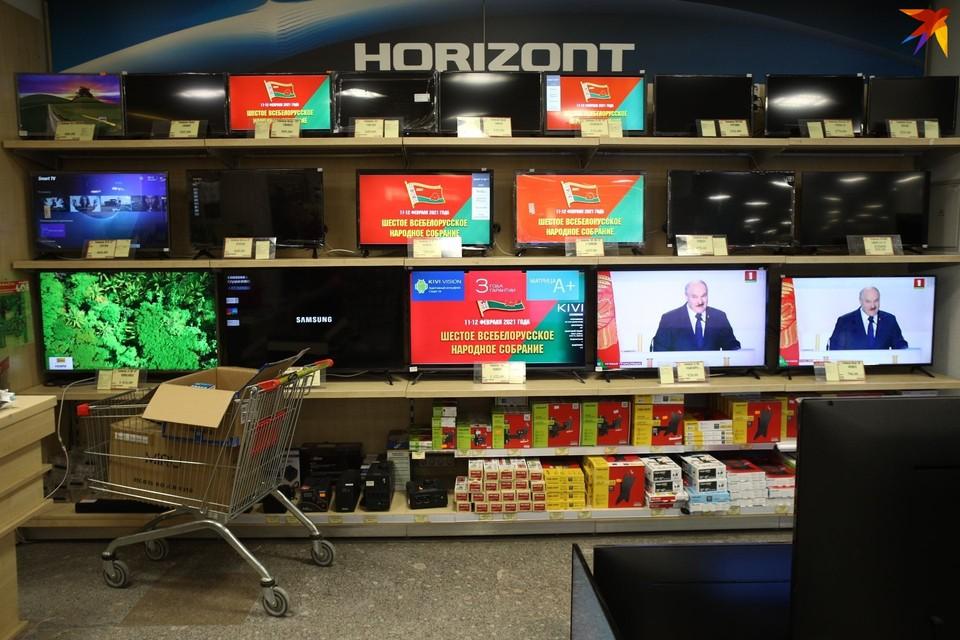 Трансляцию смотрели по всей Беларуси и за ее пределами
