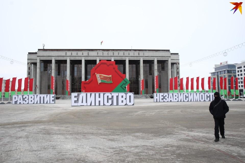 В Минске проходит VI Всебелорусское народное собрание.