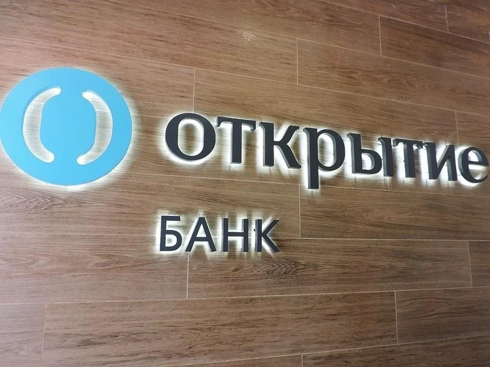 Книга заявок по выпуску облигаций банка серии БО-П07 была закрыта 10 февраля текущего года.