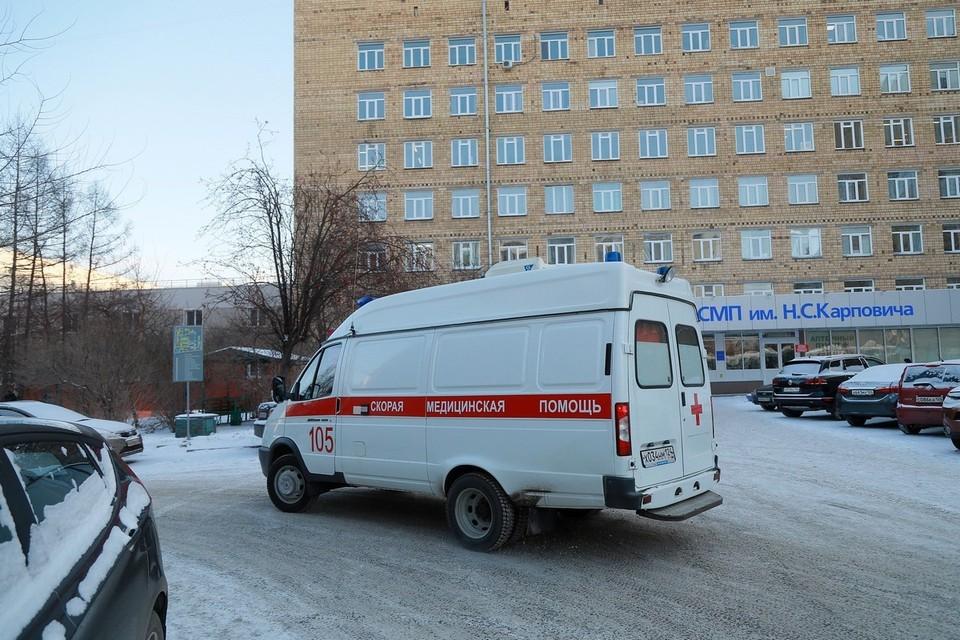 Коронавирус в Красноярске и крае, последние новости на 14 февраля 2021 года