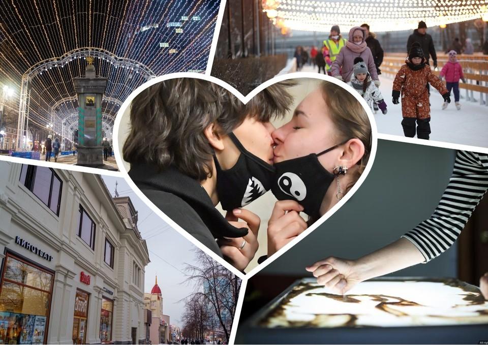 В День всех влюбленных главное- отлично провести время. Фото: Культура174.ru, Валерий Звонарев