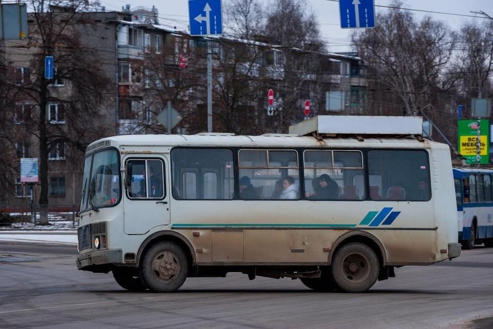 Перевозчики предложили увеличить стоимость проезда до 30 рублей