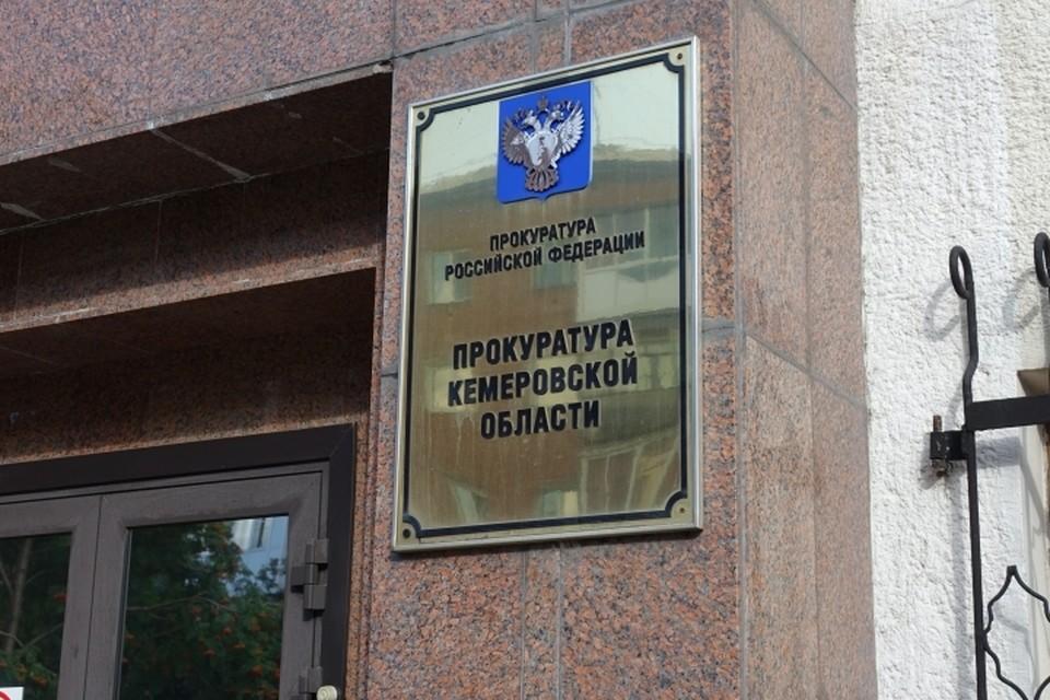После обрушения на шахте «Юбилейная» прокуратура организовала проверку