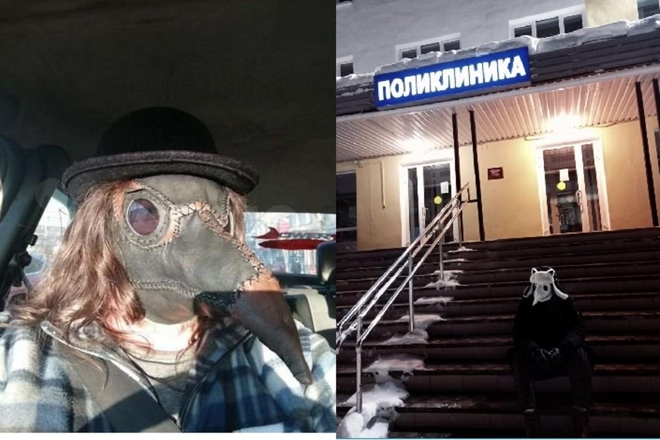 """Человека в приметной маске часто видят в Первомайском округе. Фото: www.avito.ru/ группа """"Мурманск"""""""