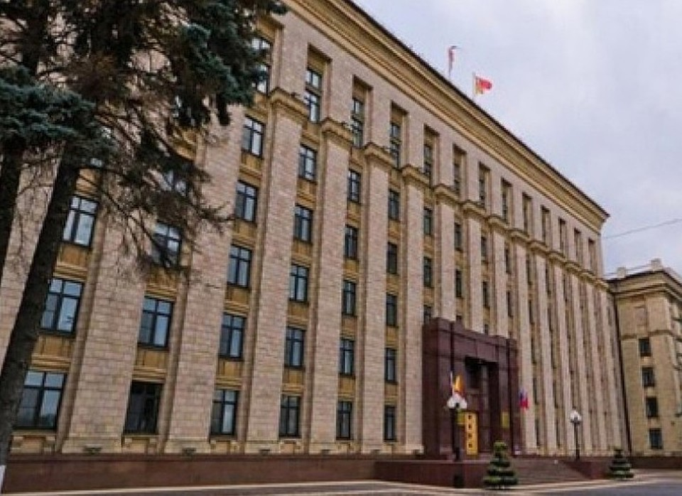 Врио губернатора Белгородской области объявил о новых кадровых назначениях.