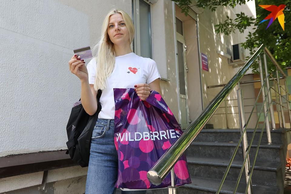 В Wildberries говорят, что цены в белорусской валюте носят информационный характер для удобства покупателей. Снимок носит иллюстрационный характер