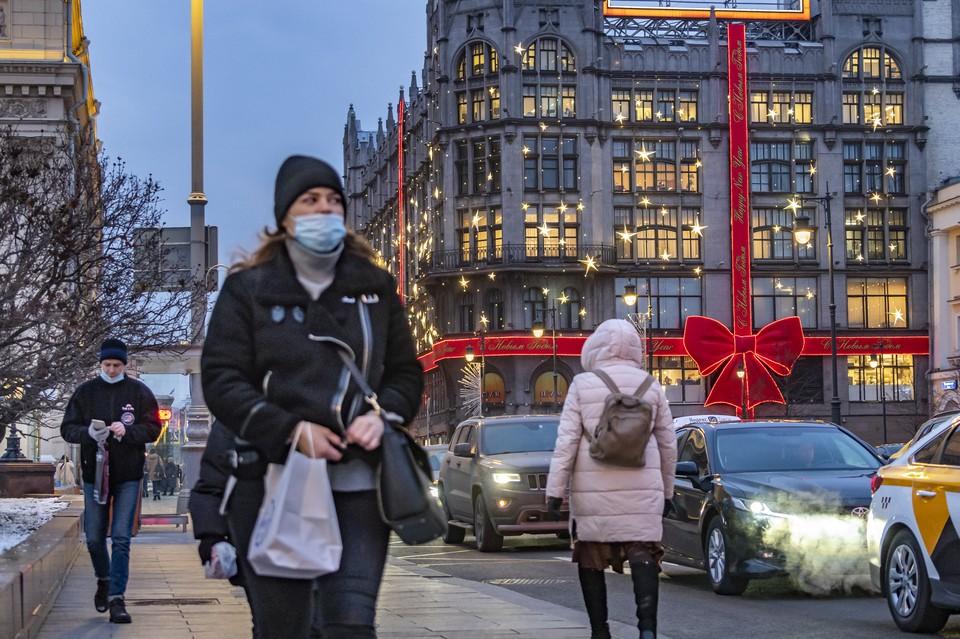 В ночь на вторник температура в Москве опустится до минус 26, по области — до минус 27