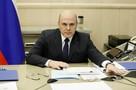 60 миллиардов рублей направят на лечение тяжелобольных детей за счет введения налога для «богатых»