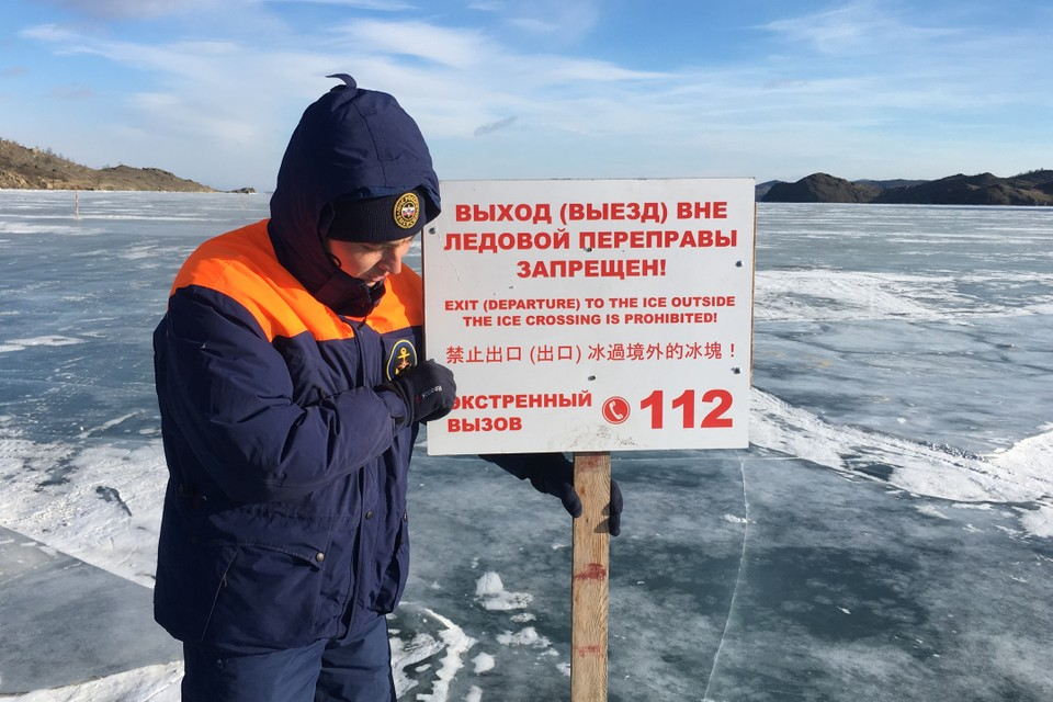 Туристов просят не выходить на ледовый маршрут «Ангасолка-Слюдянка»