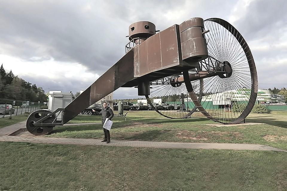 Размер Царь-танка впечатляет! Фото: Канал «Звезда»
