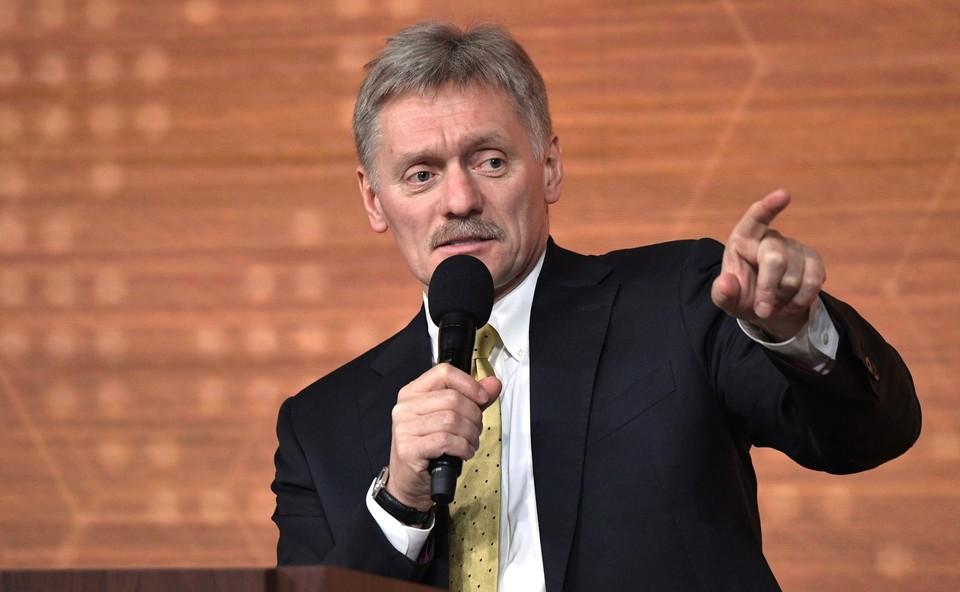 В Кремле допустили отмену «дистанционки» через две недели.