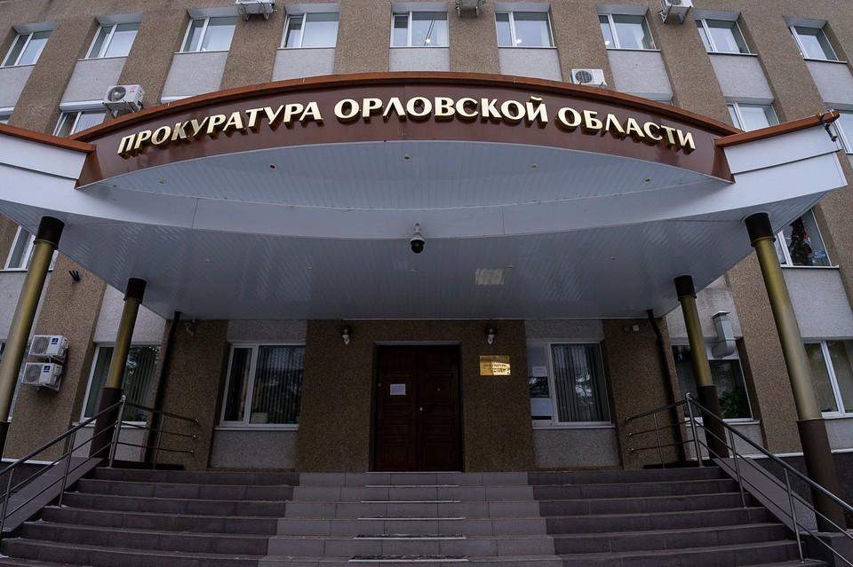 Прокуратура организовала проверку по факту поставки некачественного творога в детсады Орла