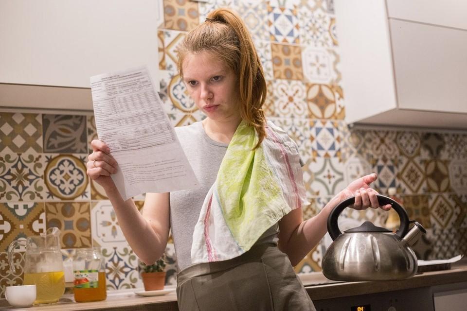 Белорусов просят позвонить в РСЦ, если есть вопросы по жировкам и выставленным счетам.