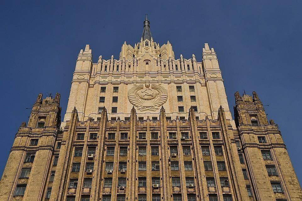 МИД РФ опроверг сообщения ирландских СМИ о «шпионской базе» в посольстве России