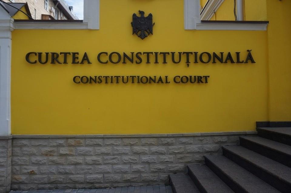 23 февраля КС должен вынести вердикт относительно указа президента Майи Санду о повторном выдвижении Натальи Гаврилица на пост премьера.