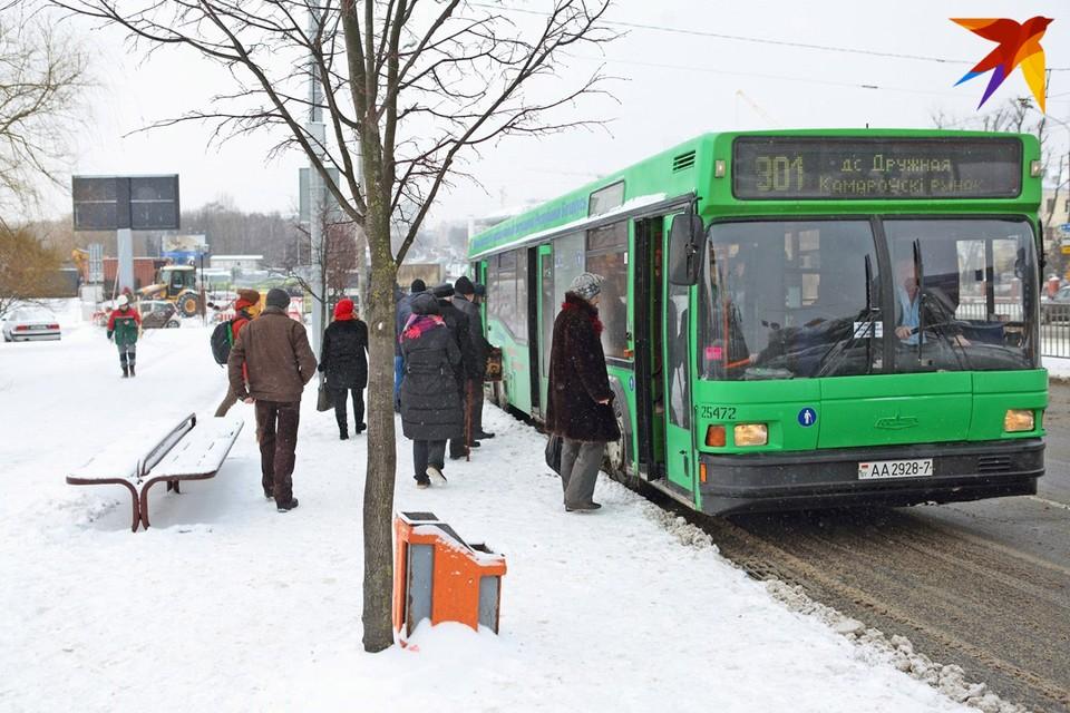 Синоптики предупредили о сильных морозах 18 февраля