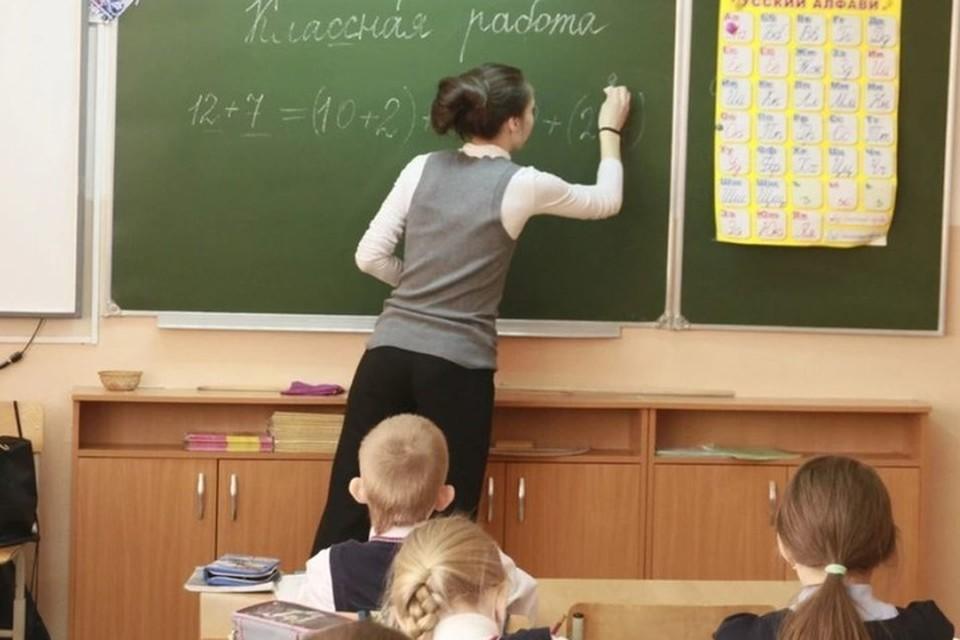 Клятву предлагается приносить молодым педагогам.