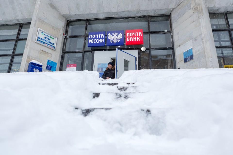 В предпраздничные дни почтовые отделения будут работать по особому расписанию