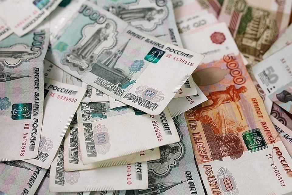Из указанной суммы женщина успела получить только два миллиона рублей.