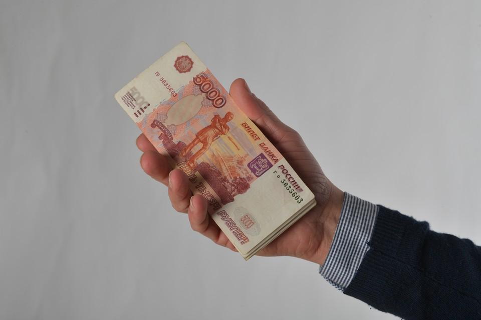 Росстат: реальные зарплаты в России выросли на 2,5% в 2020 году