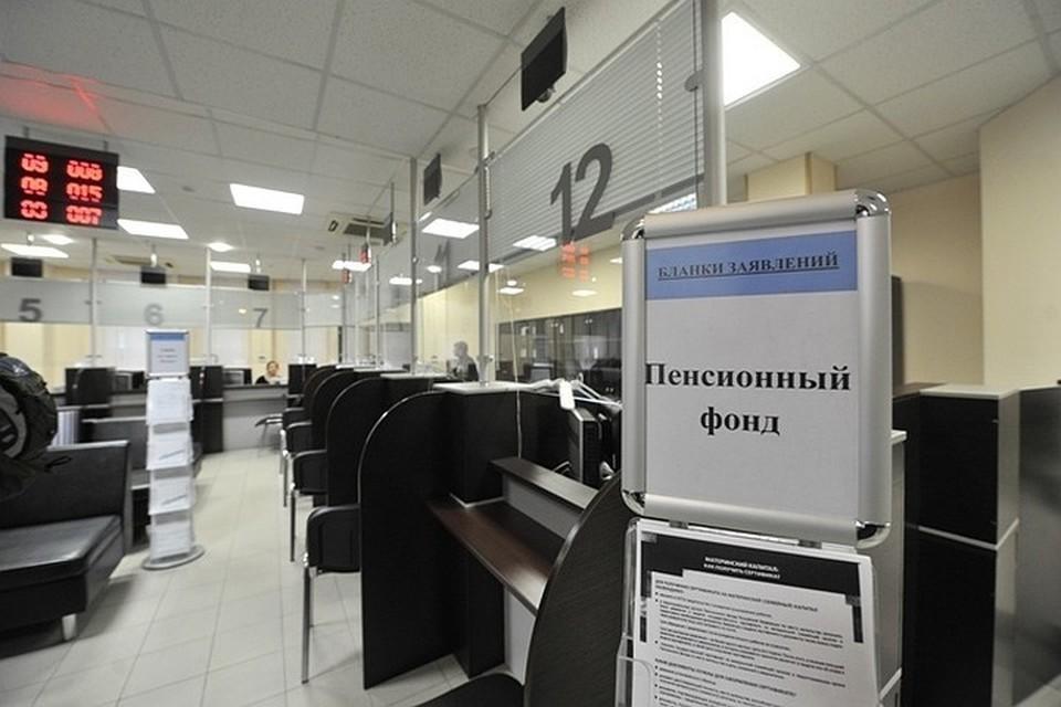 В России предложили изменить порядок выхода на пенсию для ряда военных