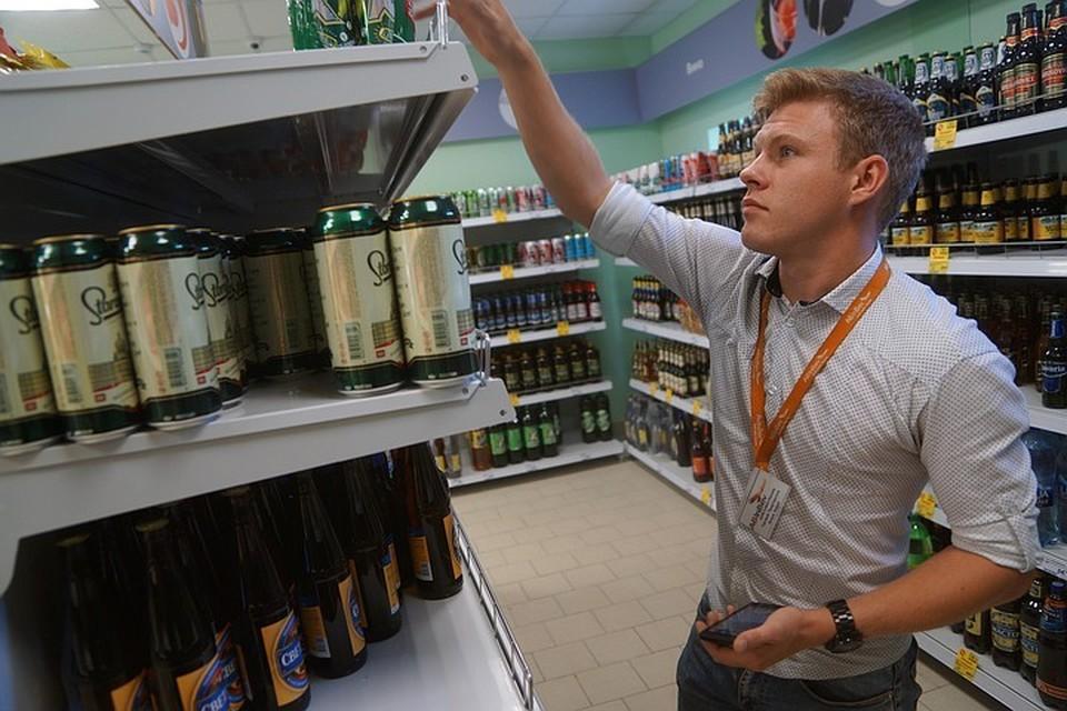 Правительство РФ утвердило эксперимент по маркировке пива