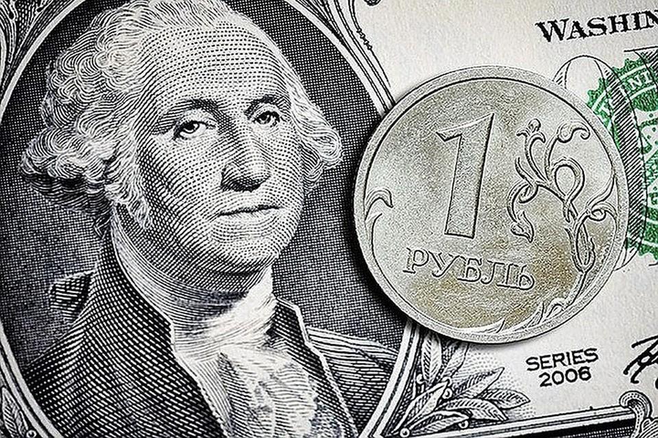 Эксперт предрек падение доллара