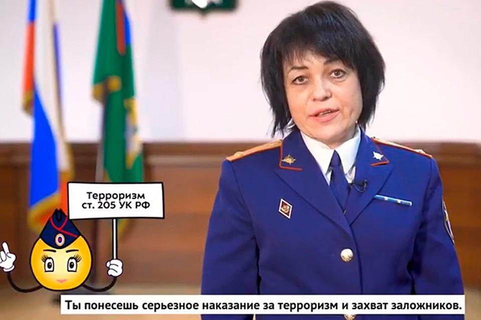 Фрагмент ролика СК, в котором 14-летним россиянам напомнили об ответственности за преступления.