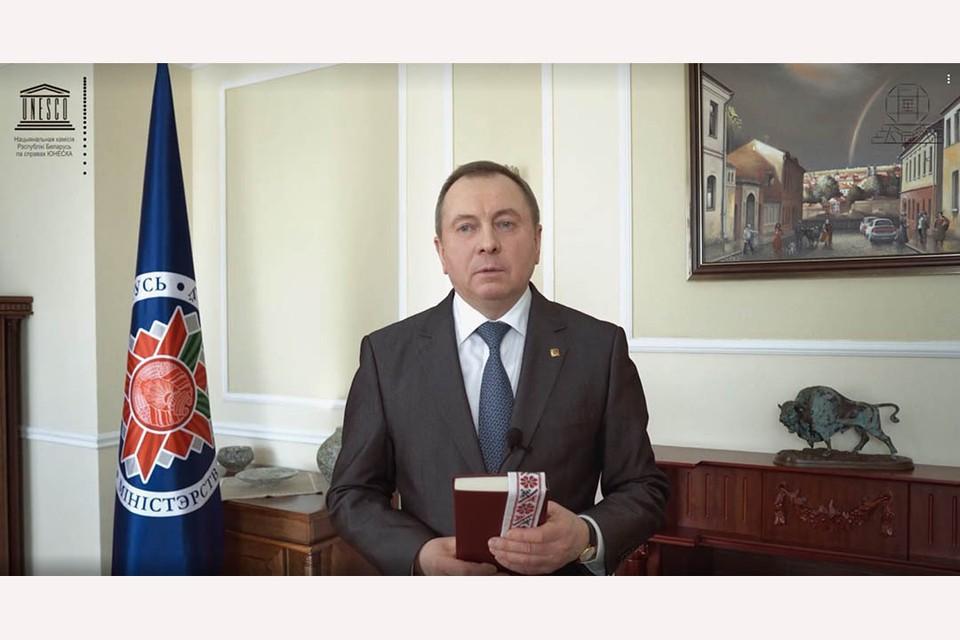 Владимир Макей прочел первое четверостишие «Бацькаўшчыны». Фото: скриншот видео