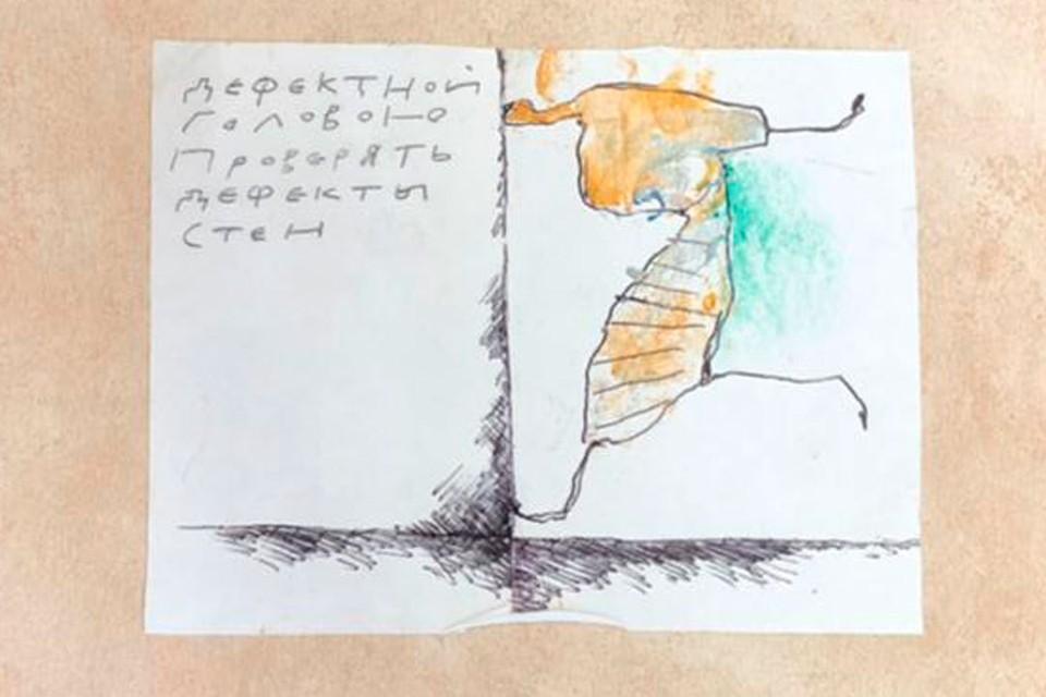 Гололед в Барнауле в рисунках художника Алексея Чеканова