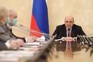 Прививочная кампания идет успешно: В России зарегистрирована третья вакцина от коронавируса