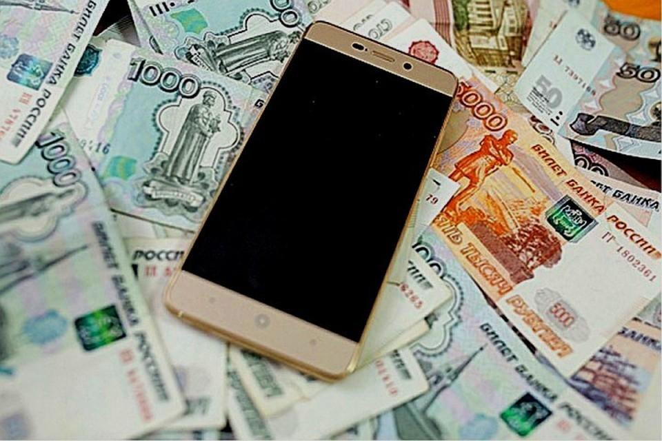После звонка из полиции новокузнечанин лишился 2,7 миллиона рублей