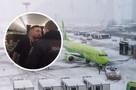 «Здесь дети, не пугайте пассажиров»: двое новосибирцев подрались с полицейскими в самолете