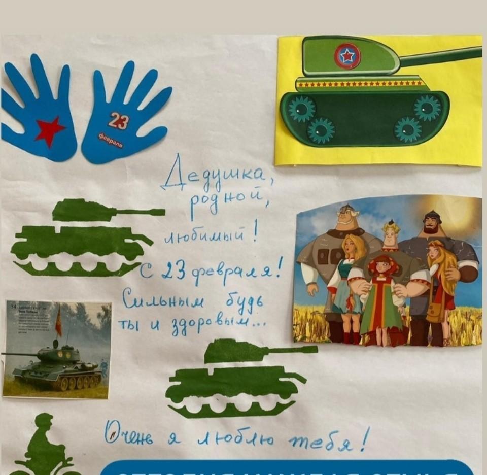 Такой трогательный плакат Оксана Фадина подготовила с дочкой своему отцу.