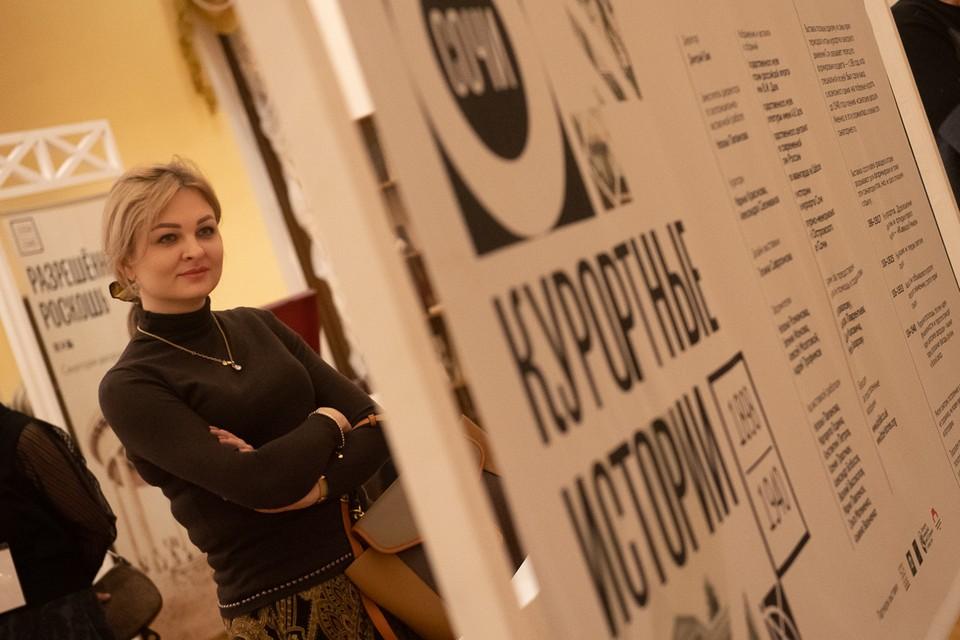 Выставка в фойе Зимнего театра Сочи. Фото: Алексей Молчановский, Русское концертное агентство