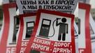 Они над нами издеваются: В Молдове снова подняли цены на топливо - и опять никто не виноват
