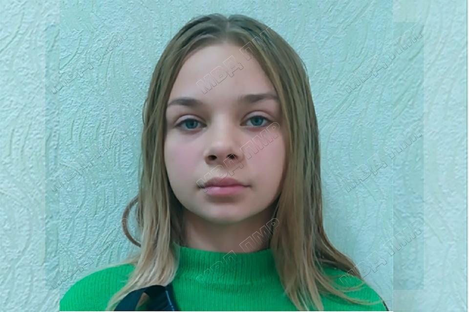 Дарья пропала 17 февраля (Фото: МВД Приднестровья).