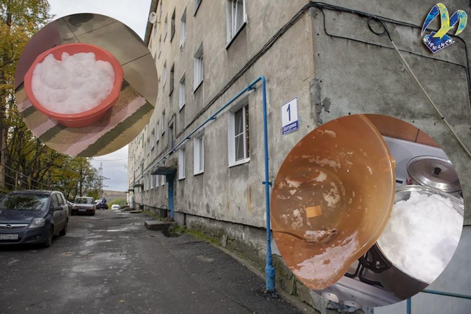 Жильцы дома №1 на улице Халтурина топят снег, чтобы была хоть какая-то вода на бытовые нужды. Фото: Личный архив\Администрация города Мурманска